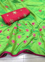 Soft Silk New Designer Sarees Collection