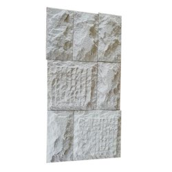 Natural Rock Face Stone, Thickness: 10-20mm