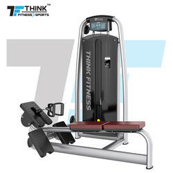 Seated Low Row Gym Machine