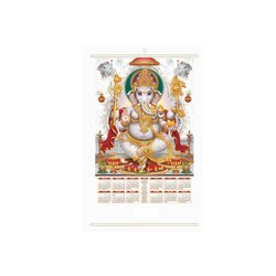 English Paper Jumbo Wall Calendar