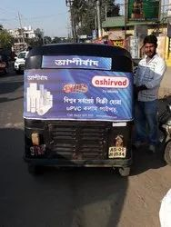 Auto Rickshaw Hood Advertising Services