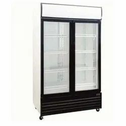Visi Cooler Double Door 600ltr