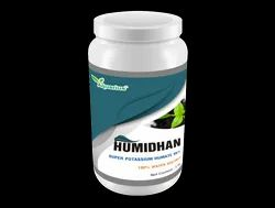 Humidhan- 95%, Pack Size: 250 gm and 1 kg