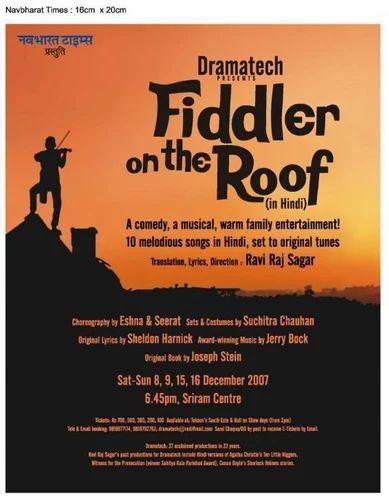 Fiddler On The Roof Drama Schools In Panchsheel Park New Delhi