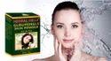 Glolifehills Facial Skin Powder - 100 gms