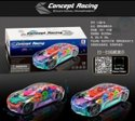 Mix Colour Concept Racing Car