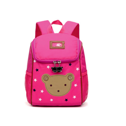 Pink Gepck Mini Backpack Rs 300 Piece N S B Technologies Id
