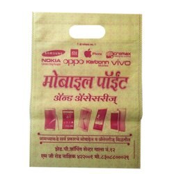 D Cut Printed Bag, Bag Size: 10x14 Inch