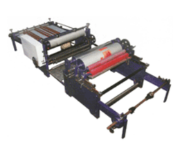 Sheetfed Offset Printing Machine In Delhi शीट फेड ऑफसेट