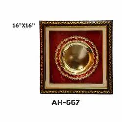 AH - 557 Premium Award