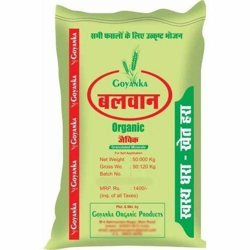 Goyanka Balwan Organic DAP, Packaging Size: 50 kg, Packaging Type: PP Bag