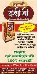 Hanumanti Deshi Ghee