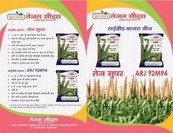 Hybrid Bajara Seeds, For Agriculture, 1.5KG