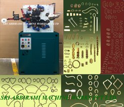 BULP CHAIN LINK FORMING MACHINE