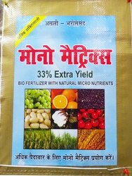 BOPP Seed Bag