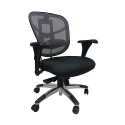 SF-509 Work Station Chair