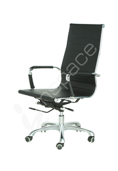 Secure HB - Executive Chair