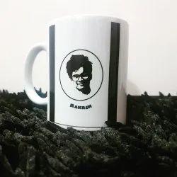 Prepaid Personalized Tea Mug Printing Service, in Nagpur