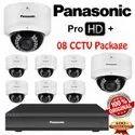 Panasonic CCTV Package