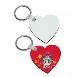 Sublimation MDF Keyring