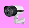 Iv Pro Outdoor Varifocal Zooming Camera