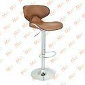 Adjustable Height Bar Stool Chair