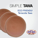 9 Inch Earthen Simple Tawa