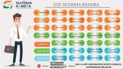 GST Related Services, Aadhar Card