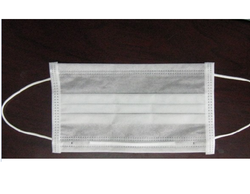 White 2 Ply Disposable Face Mask With Elastic