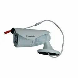 Digital Day & Night 2mp Panasonic Bullet Camera