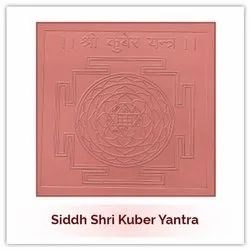 Brown Copper Powerful Siddh Kuber Yantra, Packaging Type: Single Piece, Size: 4x4 Inches