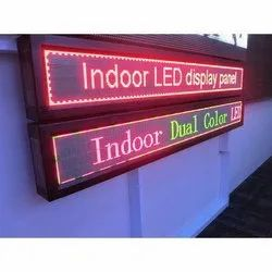 Duel Colour LED Display