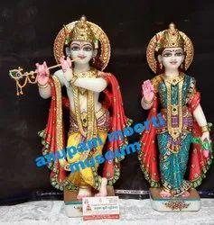 Radha Krishna Marble Statue