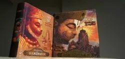 Sampoorna Hanuman Speaking Book