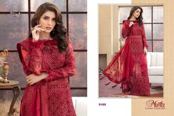 Shree Fabs Present Salwar Suits
