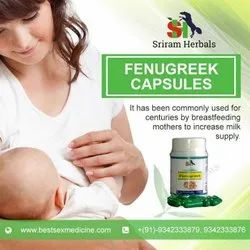 Breast Milk Feeding Enhancer Capsule