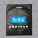Brand Promotion Non Woven Bags