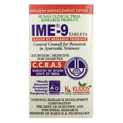 IME-9 Tablet, Grade Standard: Medicine Grade, Packaging Type: 60