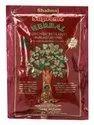 Supreme Burgundy Herbal Burgandy Mehandi, Packaging Type: Pp Packet, Packaging Size: 100 Gm