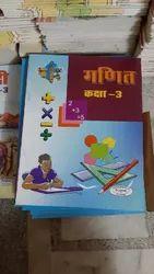 Math Book Class 3