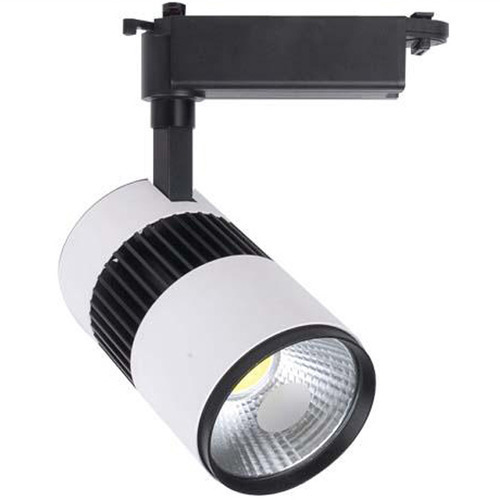 LED Track Lights
