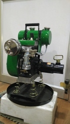Construction Vibrator