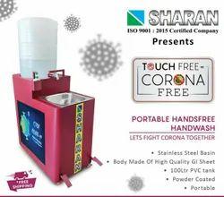 Maroon Gi Corona protective Handsfree Handwash