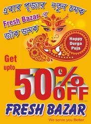 Paper Leaflets Printing Services, In Pan India