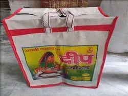 Loop Handle Jute Carry Bags
