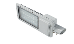 Aluminium LED 50W BIS Approved Street Light, Input Voltage: 230vac , model Number: Lyra-z-50