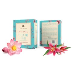 Aro Vatika Best Quality Lilly and Lotus Premium Silk Soap, 100g