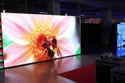 Small Pixel LED Advertising Screen