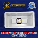 High quality silicone plastic brick mould