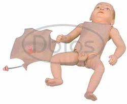 Infant Nursing Mannequin